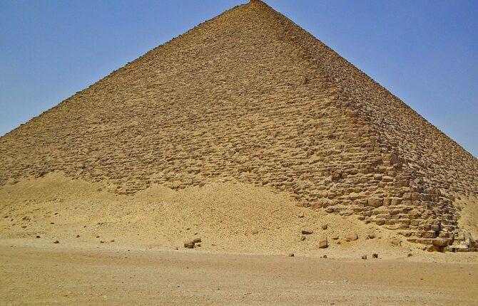 Dahshur Pyramiden Steckbrief