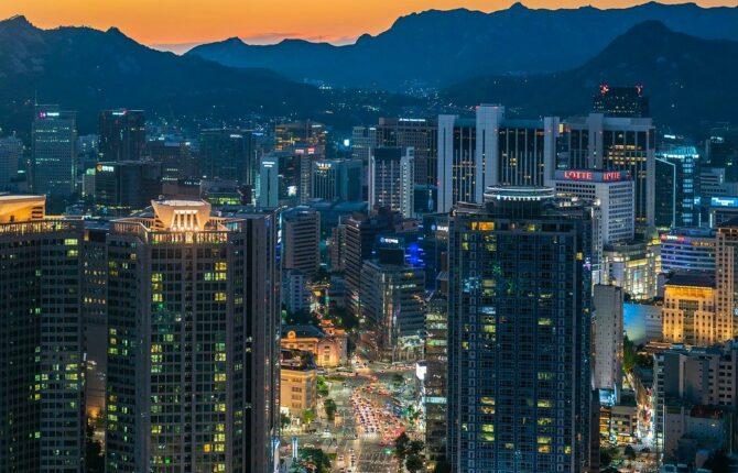 Seoul Steckbrief & Bilder