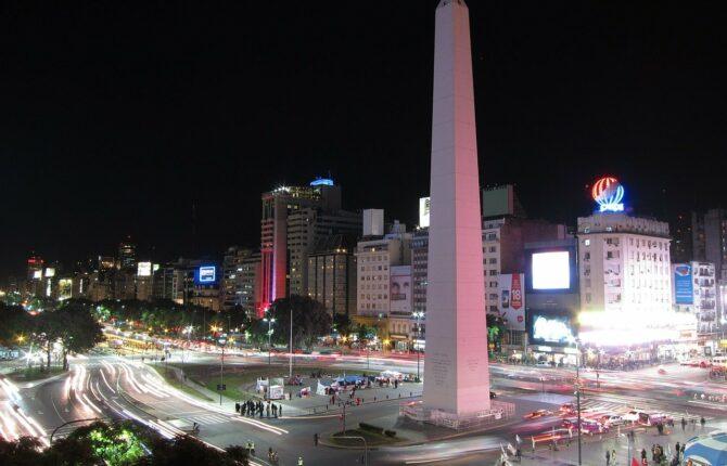 Buenos Aires Steckbrief & Bilder